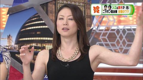 田中雅美が腋を見せまくりでエロいwwwwwww