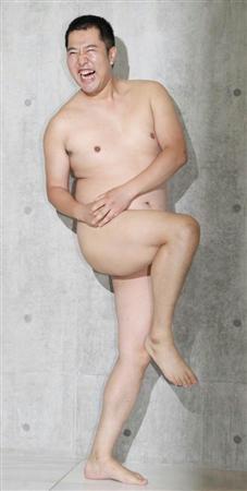 【話題】 全裸に見える、まるで全裸が流行