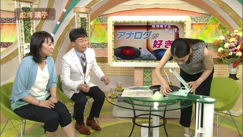 成海璃子がNHKでおっぱいポロリ
