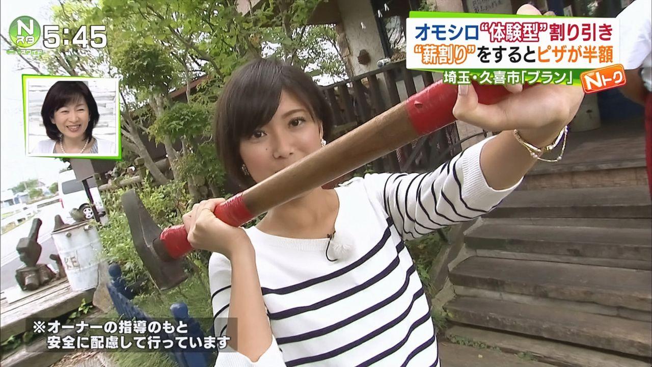 TBS小林由未子アナの谷間が貧乳すぎて悲しい