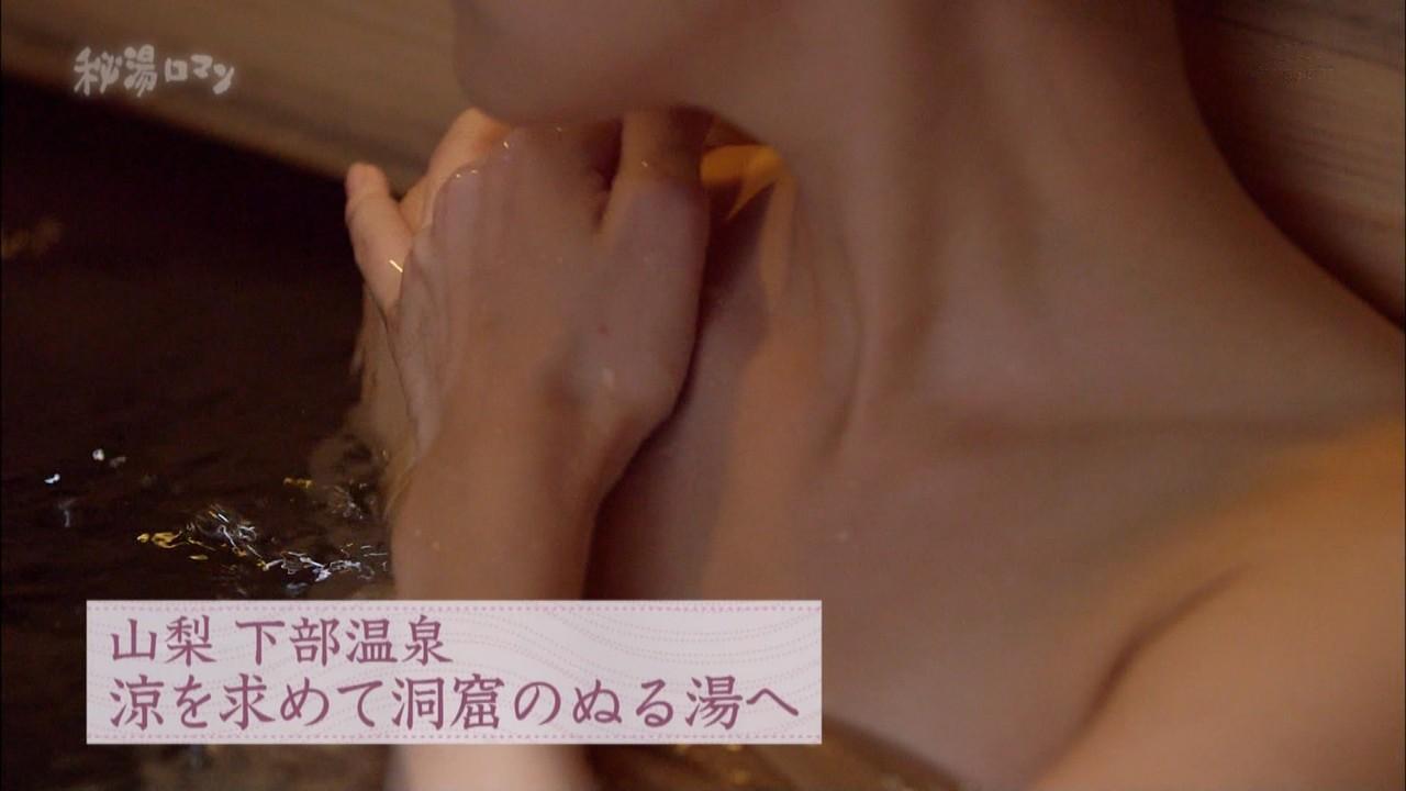 岡愛恵のケツピッチピチじゃないですか!