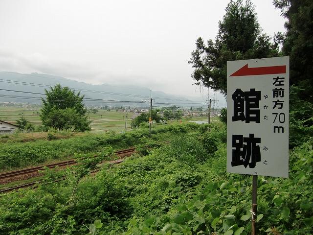055樺沢城20110612 CIMG8883