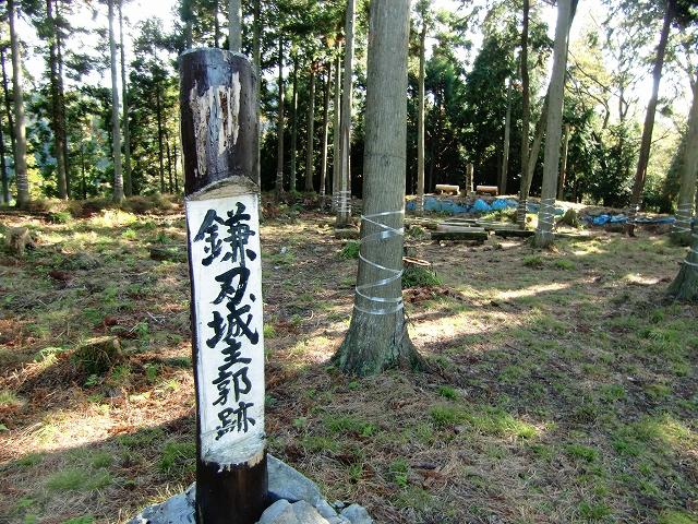 052鎌刃城20111023 CIMG6266