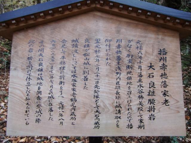 129備中松山城20101128 CIMG4497