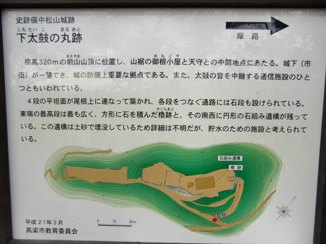 129備中松山城20101128 CIMG4677