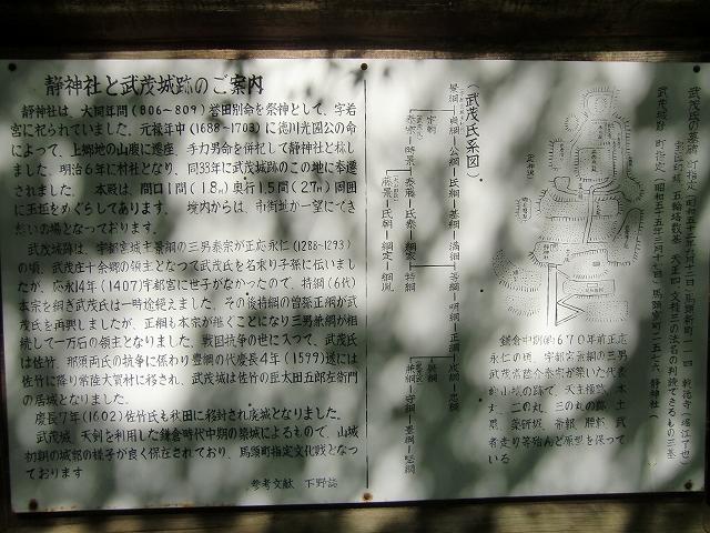 028武茂城20121027 CIMG3910