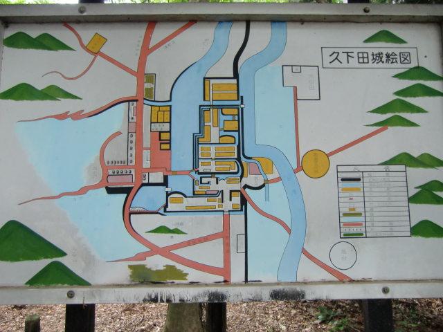 234久下田城20100626 CIMG7281