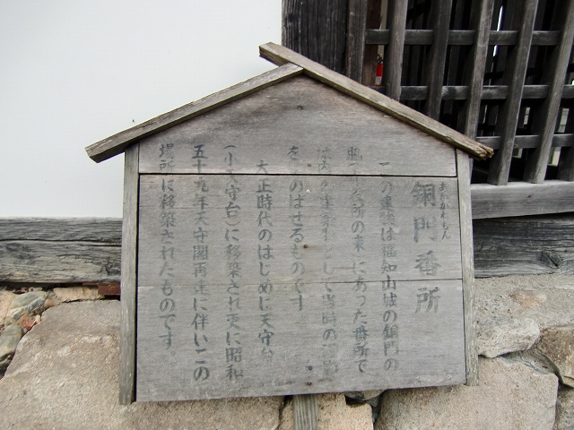 104福知山城20111126 CIMG7461
