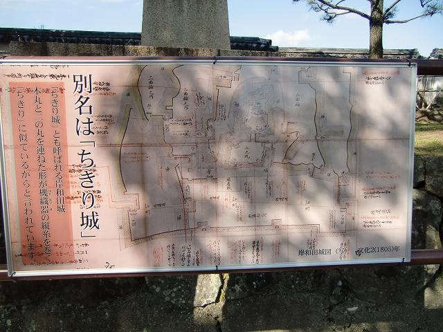 182岸和田城20120330 CIMG1526