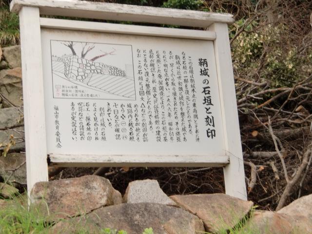 032鞆城20100313 CIMG6673