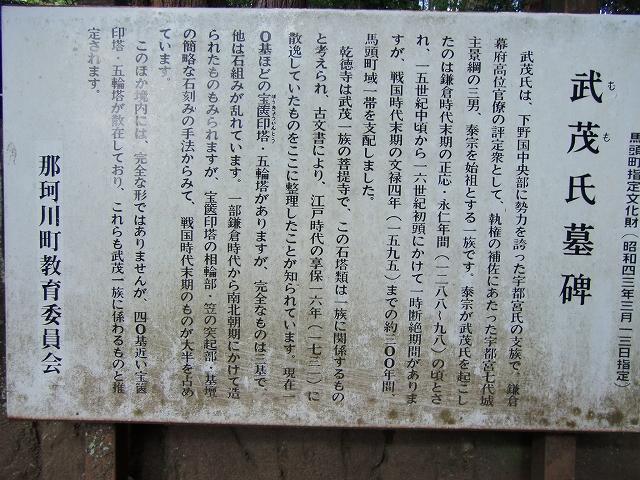 028武茂城20121027 CIMG3976