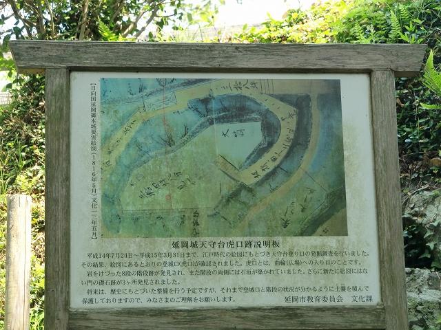 009延岡城20110813 CIMG3966