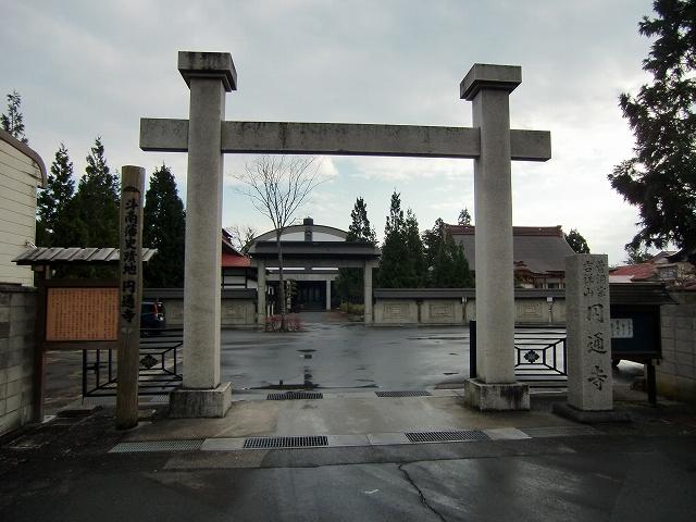 003斗南藩陣屋20171105 CIMG1572