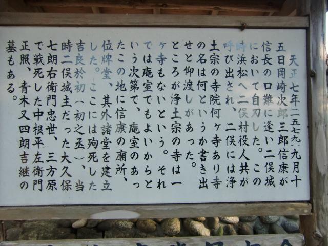 028二俣城20110110 CIMG7127