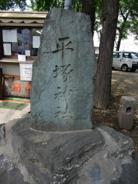 043平塚城20110430 CIMG7619