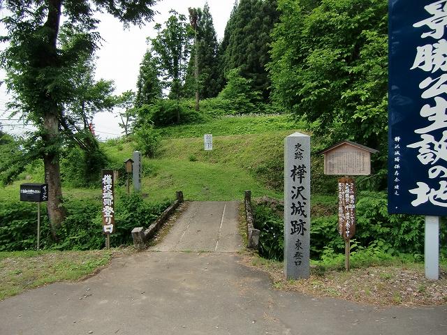 055樺沢城20110612 CIMG8874