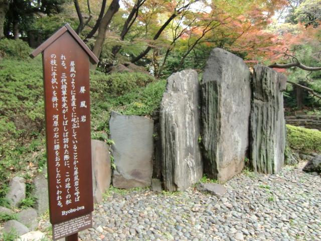 1306水戸藩上屋敷20101121 CIMG4266