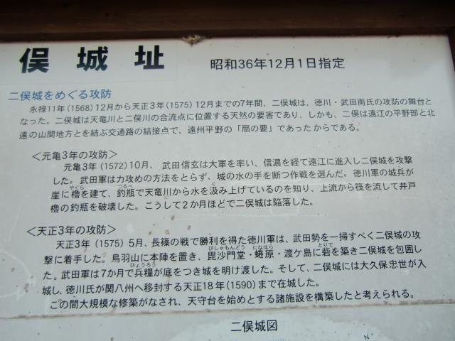 028二俣城20110110 CIMG7030