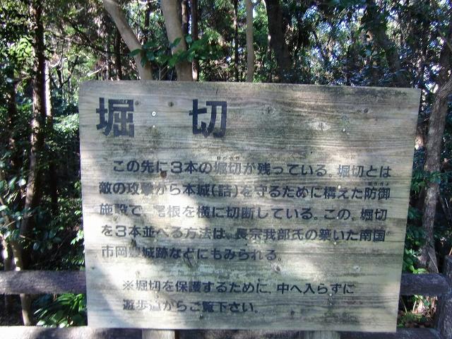 081浦戸城20111218 CIMG8672