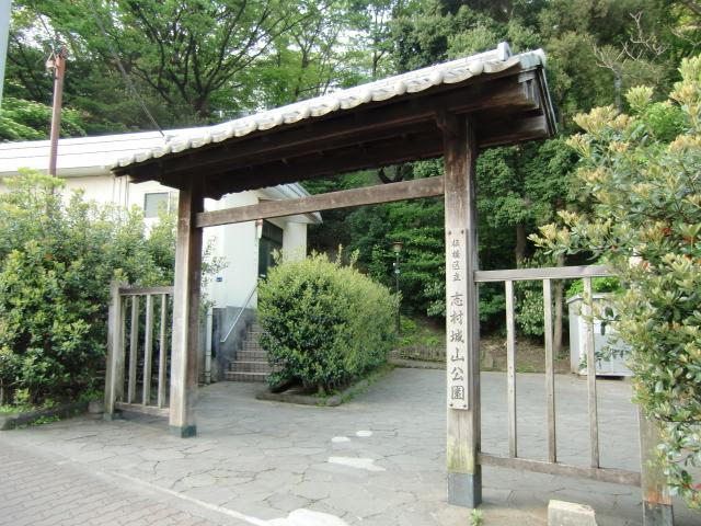 049志村城20110430 CIMG7585