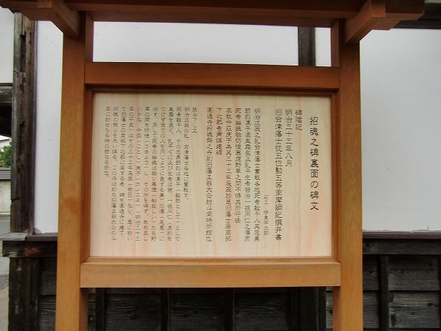 003斗南藩陣屋20171105 CIMG1584