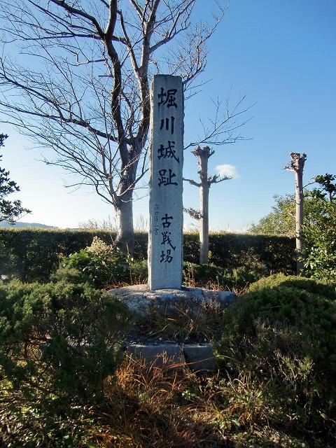 010堀川城20131229 CIMG0127
