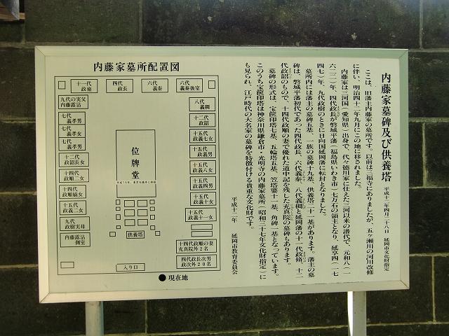 009延岡城20110813 CIMG3919