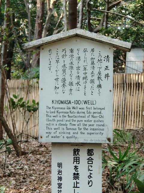 1305彦根藩下屋敷20120218 CIMG0246