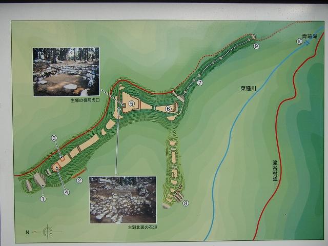052鎌刃城20111023 CIMG6280