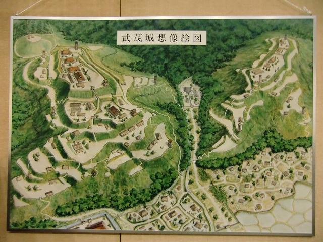 028武茂城20121027 CIMG3993
