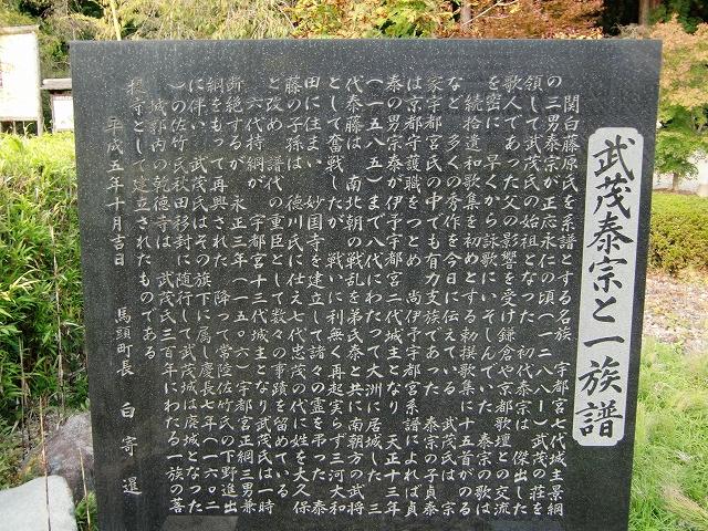 028武茂城20121027 CIMG3990