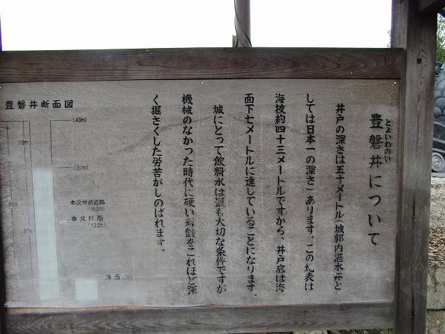 104福知山城20111126 CIMG7477