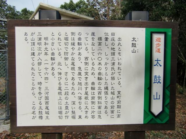 090美作高田城20101130 CIMG5408