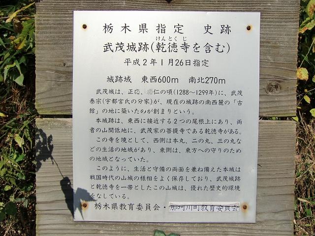 028武茂城20121027 CIMG3904