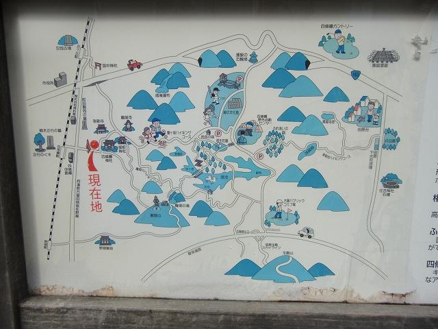 088飯盛山城20170211 CIMG7560