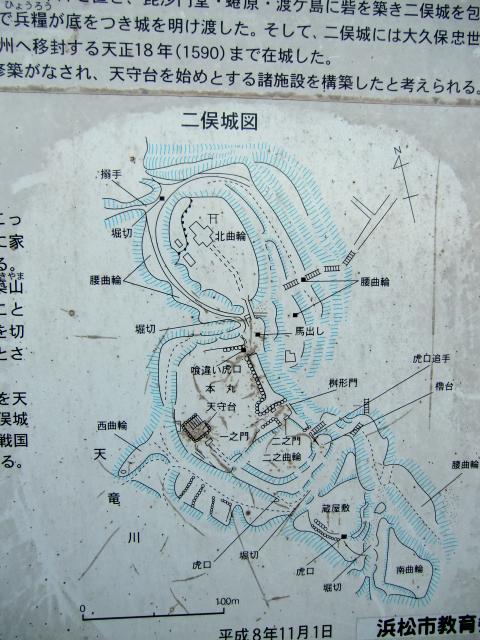 028二俣城20110110 CIMG7031
