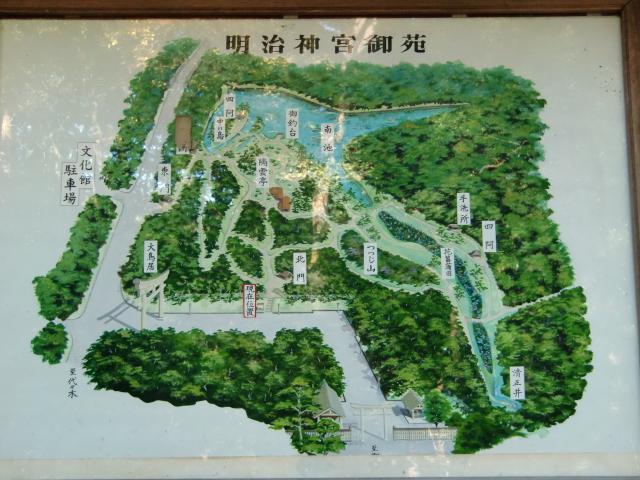 1305彦根藩下屋敷20101212 CIMG5787