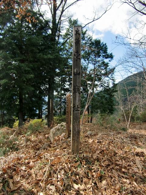 054東山城20111219 CIMG9086