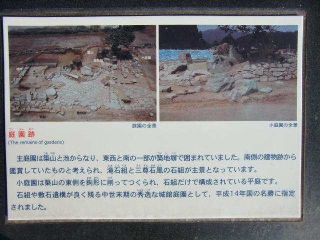 098吉川元春館20101129 CIMG5020