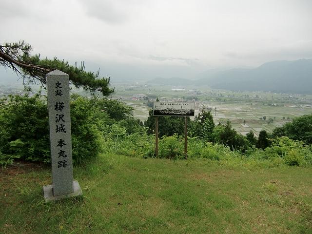 055樺沢城20110612 CIMG8956