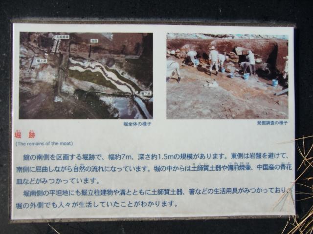 098吉川元春館20101129 CIMG5005