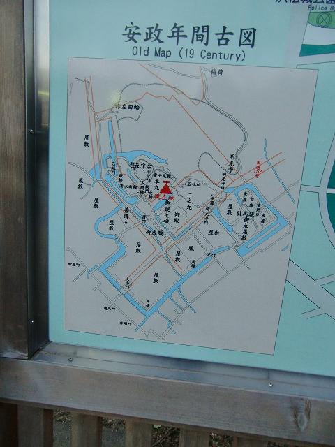 021曳馬城20110109 CIMG6994