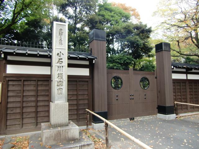 1306水戸藩上屋敷20101121 CIMG4237