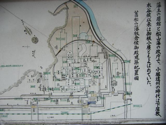129備中松山城20101128 CIMG4774
