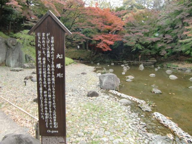 1306水戸藩上屋敷20101121 CIMG4264