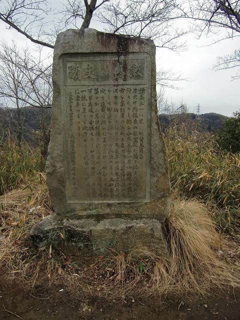 088飯盛山城20170211 CIMG7582