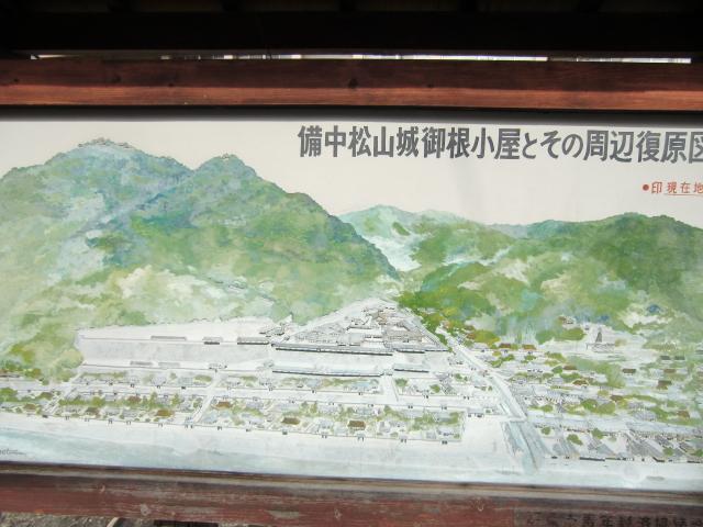 129備中松山城20101128 CIMG4701