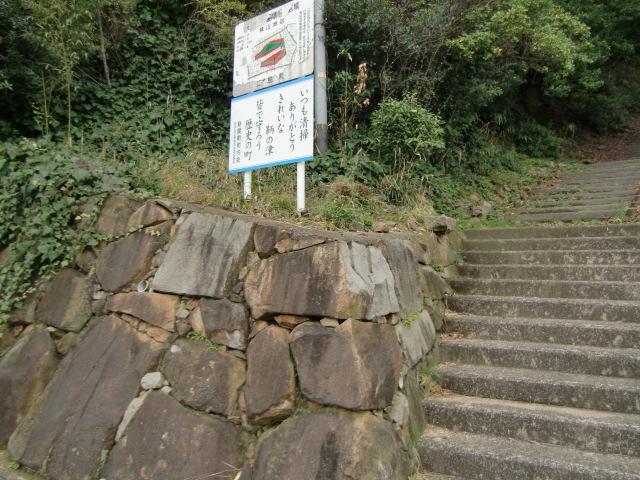 032鞆城20100313 CIMG6659