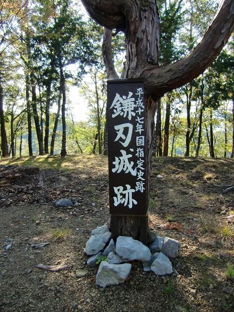 052鎌刃城20111023 CIMG6255