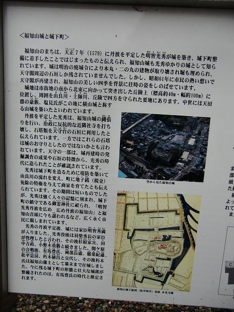 104福知山城20111126 CIMG7475